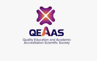 دعوة حضور محاضرة علمية السبت 22-8-2020