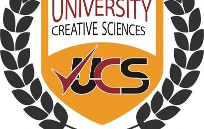 المباشرة في الإمتحانات النهائية السبت 28 -11-2020 لجميع التخصصات والمستويات